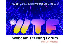 The WTF Summit will be held from 20 to 22 August 2018
